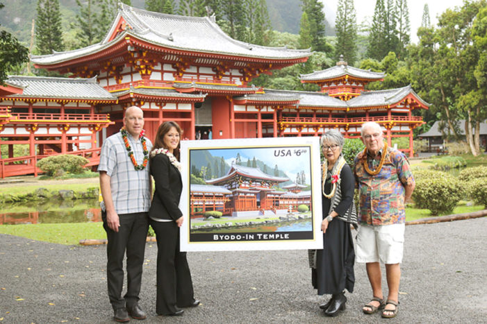New USPS stamp honors Hawaii attraction